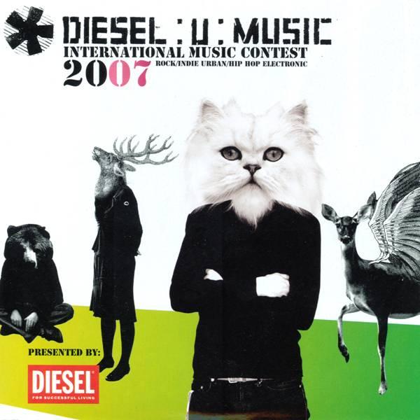 DieselUMusic2007